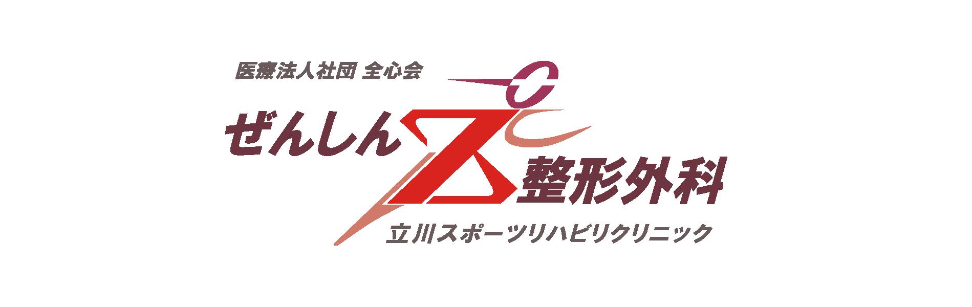 logo1900